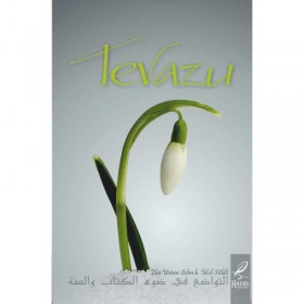 Tevazu - Ebu Usame Selim b. 'Id el-Hilali