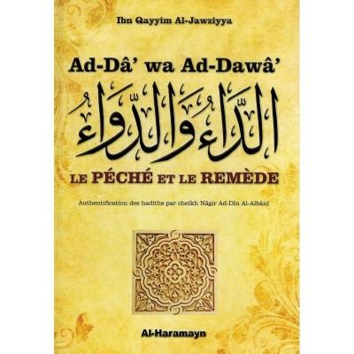 Ad-Dâ' wa Ad-Dawâ' (Le Péché et le Remède / Péchés et Guérison) - Ibn Al-Qayyim Al-Jawziyya - Orientica -