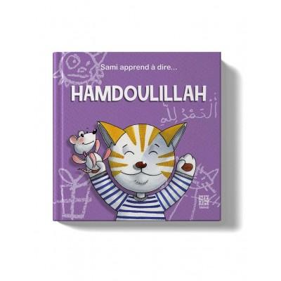 Sami apprend à dire… Hamdoulillah