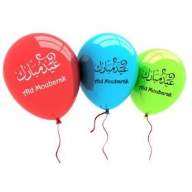 """Pack de 10 ballons multicolores """"Aid Moubarak"""" (arabe et français)"""