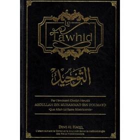 LE TAWHÎD - ABDULLAH IBN MUHAMMAD IBN HOUMAYD