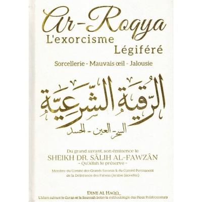 L'EXORCISME LÉGIFÉRÉ (AR-ROQYA) - SHAYKH SALÎH AL-FAWZÂN- Dine al Haq
