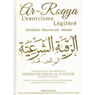 L'EXORCISME LÉGIFÉRÉ (AR-ROQYA) - SHAYKH SALÎH AL-FAWZÂN