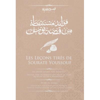 Les leçons tirées du récit de Youssouf - Cheikh As Sa'di- Dine al Haq