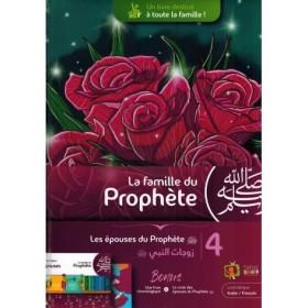 LA FAMILLE DU PROPHÈTE - TOME 4 - LES ÉPOUSES DU PROPHÈTE - MADRASSANIMÉE