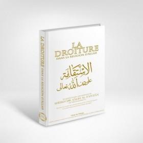 LA DROITURE DANS LA RELIGION D'ALLAH – LE TRÈS HAUT –