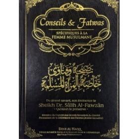 Conseils et Fatwas Spécifiques à la Femme Musulmane - Dine Al Haqq