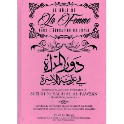 LE RÔLE DE LA FEMME DANS L'EDUCATION DU FOYER - SHAYKH AL-FAWZÂN - DINE AL-HAQQ