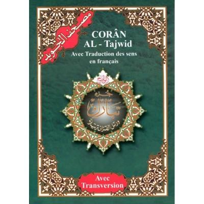 CORAN AL-TAJWID -JUZZ TABARAK-Traduction Et Phonétique En Français Hafs