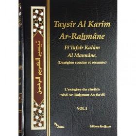 TAYSÎR AL-KARÎM AR-RAHMAN (COUVERTURE NOIR) L'exégèse De AS-SADI - 2 Volumes (Français)