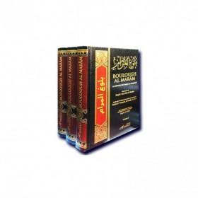Boulough Al Marâm (3 Volumes) - AR/FR - Ibn Hajar - Edition Tawbah