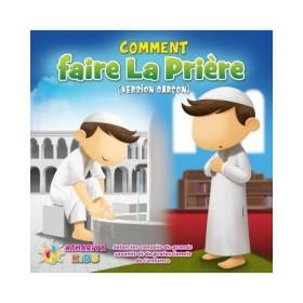 COMMENT FAIRE LA PRIÈRE (VERSION GARÇON) - ATHARIYA KIDS