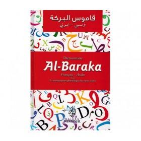 Dictionnaire Al-Braka Français -Arabe ENNOUR