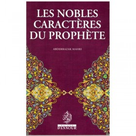 Les nobles caractères du Prophète