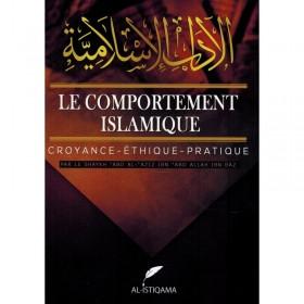 LE COMPORTEMENT ISLAMIQUE - CROYANCE - ÉTHIQUE - PRATIQUE - SHAYKH ABD AL-AZIZ IBN BÂZ - AL-ISTIQAMA