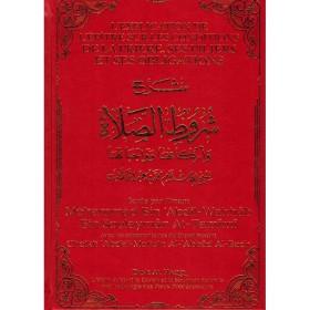 EXPLICATIONS DE L'ÉPÎTRE SUR LES CONDITIONS DE LA PRIÈRE SES PILIERS ET OBLIGATIONS - MUHAMMAD IBN ABD AL-WAHHAB - DINE AL HAQQ