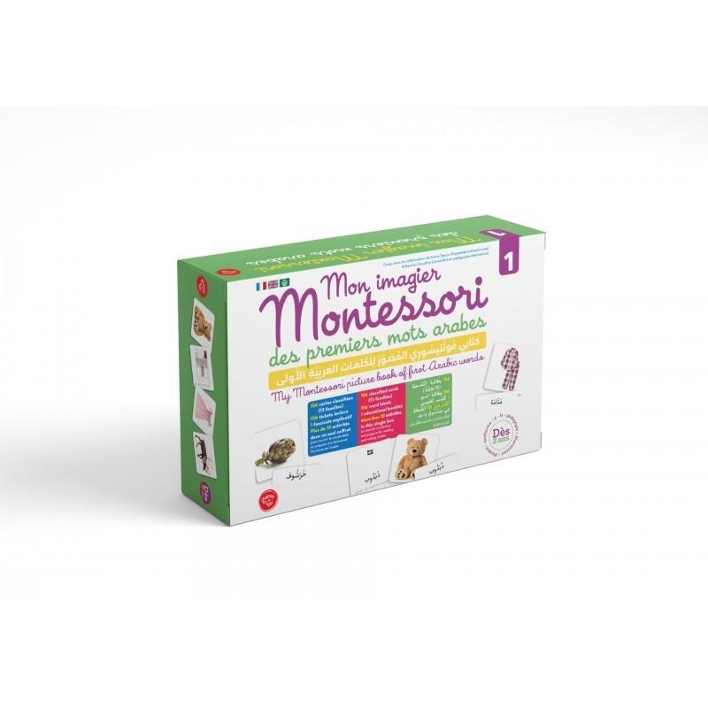 Mon imagier Montessori des premiers mots arabes 1 - Graines de foi