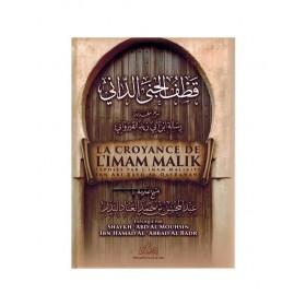 Explication de la croyance de l'Imam Mâlik - Ibn Abî Zayd al-Qayrawânî - Cheikh 'Abdel-Mouhsin el-'Abbâd - Editions imam malik