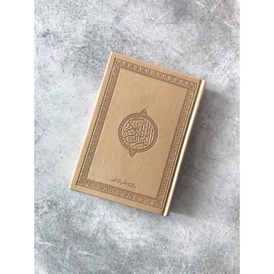 Coran Perle Gold taille moyen