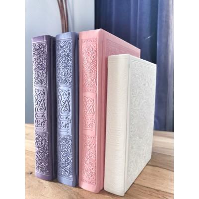 Coran Flocon Arabe (6 couleurs au choix) Format Moyen Lecture HAFS