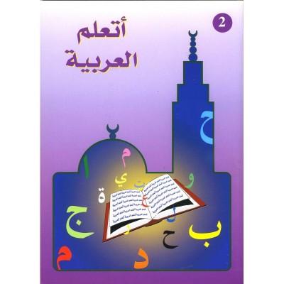 Ataalamou L'arabia 2 (Livre d'apprentissage de l'arabe enseigné à la madrassah Volume 2)