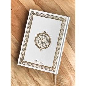 Grand coran Perle d'or en arabe