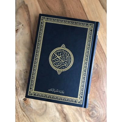 Grand coran perle noir ( en arabe )