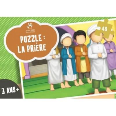 Puzzle : La priere