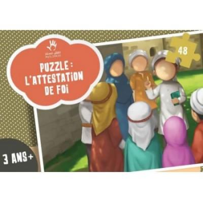Puzzle : L'attestation de foi