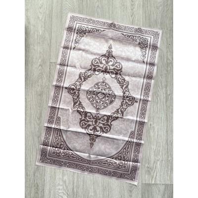Tapis de priere avec petit sac (2 couleurs au choix)