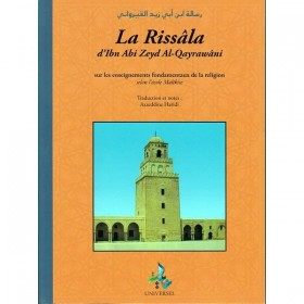 LA RISSALA D'Ibn Abi Zeyd Al-Qayrawâni