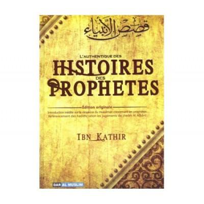HISTOIRES DES PROPHÈTES - Ibn Kathir - DAR AL MUSLIM