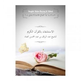 LA GUÉRISON PAR LE CORAN - SHEIKH ABDER-RAZAQ AL BADR - Audio Sunnah