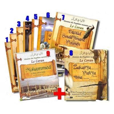 Pack Les histoires des prophetes (9 TOMES) - Sana