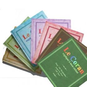 Pack Le Coran expliqué aux enfants (7 TOMES) - Sana