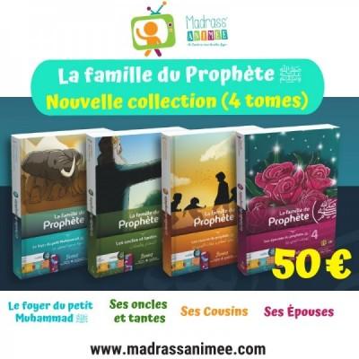 Pack La famille du Prophete (4 TOMES) - Madrass'animée
