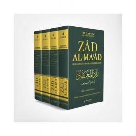 ZAD AL-MA'ÂD - VERSION INTÉGRALE - MUHAMMAD MODÈLE DE RÉUSSITE - IBN QAYYIM AL-JAWZIYYA - AL-HADÎTH