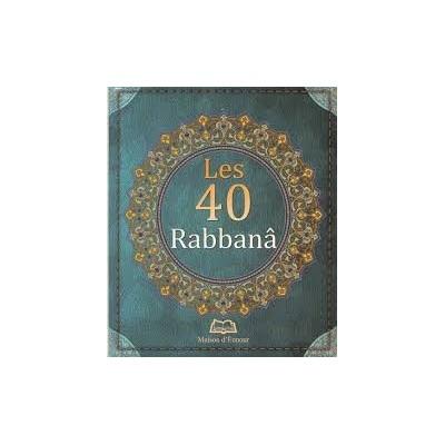 Les 40 Rabbana - Maison d'ennour