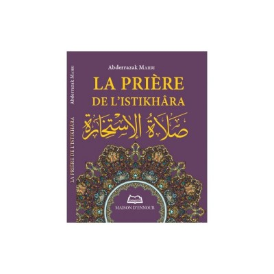 La Priere De L'istikhara - Abderrazak Mahri  Ennour