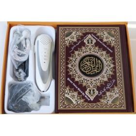 Coran avec Stylo électronique (16 Gb - 25 récitateurs)