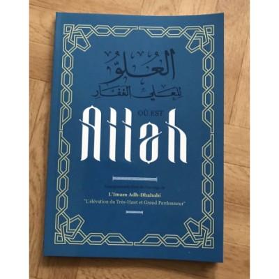 L'élévation du Très-Haut de l'imam Adh-Dhahabi