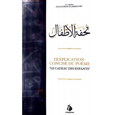 L'explication concise du poème Le cadeau des enfants Tuhfat al atfal Al Bayyinah