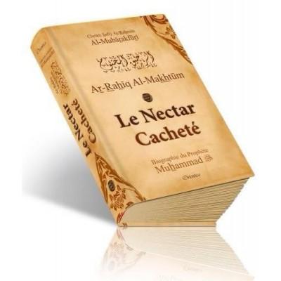 Le Nectar Cacheté - Biographie du Prophète Muhammed - Orientica