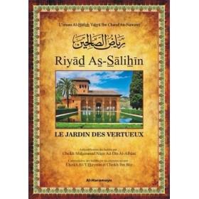 Riyad As Salihin - Commenté par AlUtheymin et Ibn Baz