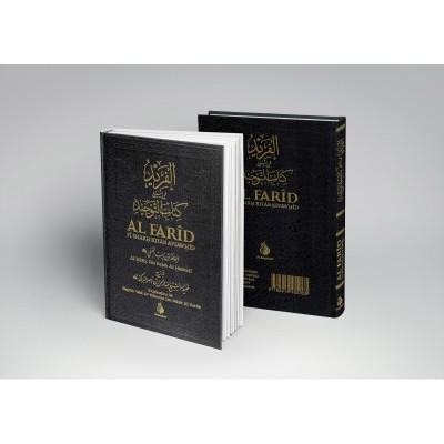 Al farid fi sharh kitab at-tawhid