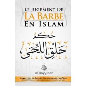 Le jugement de la barbe en Islam