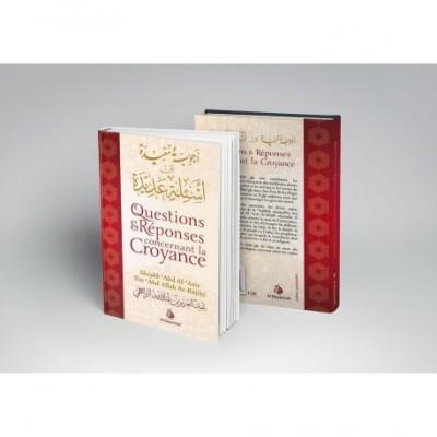 Questions et Réponses concernant le Tawhid
