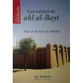 Les Mérites de Ahl Al-Bayt