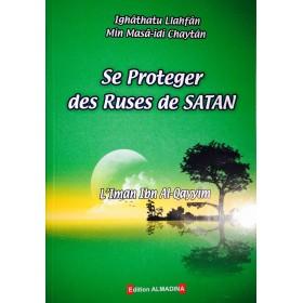 Les ruses de Satan - Ibn Al Qayyim