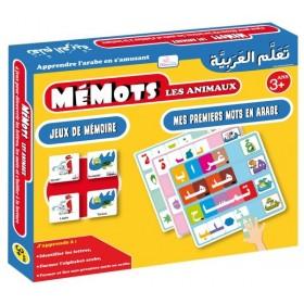 Jeux De Memoire - Mes Premiers Mots en Arabe